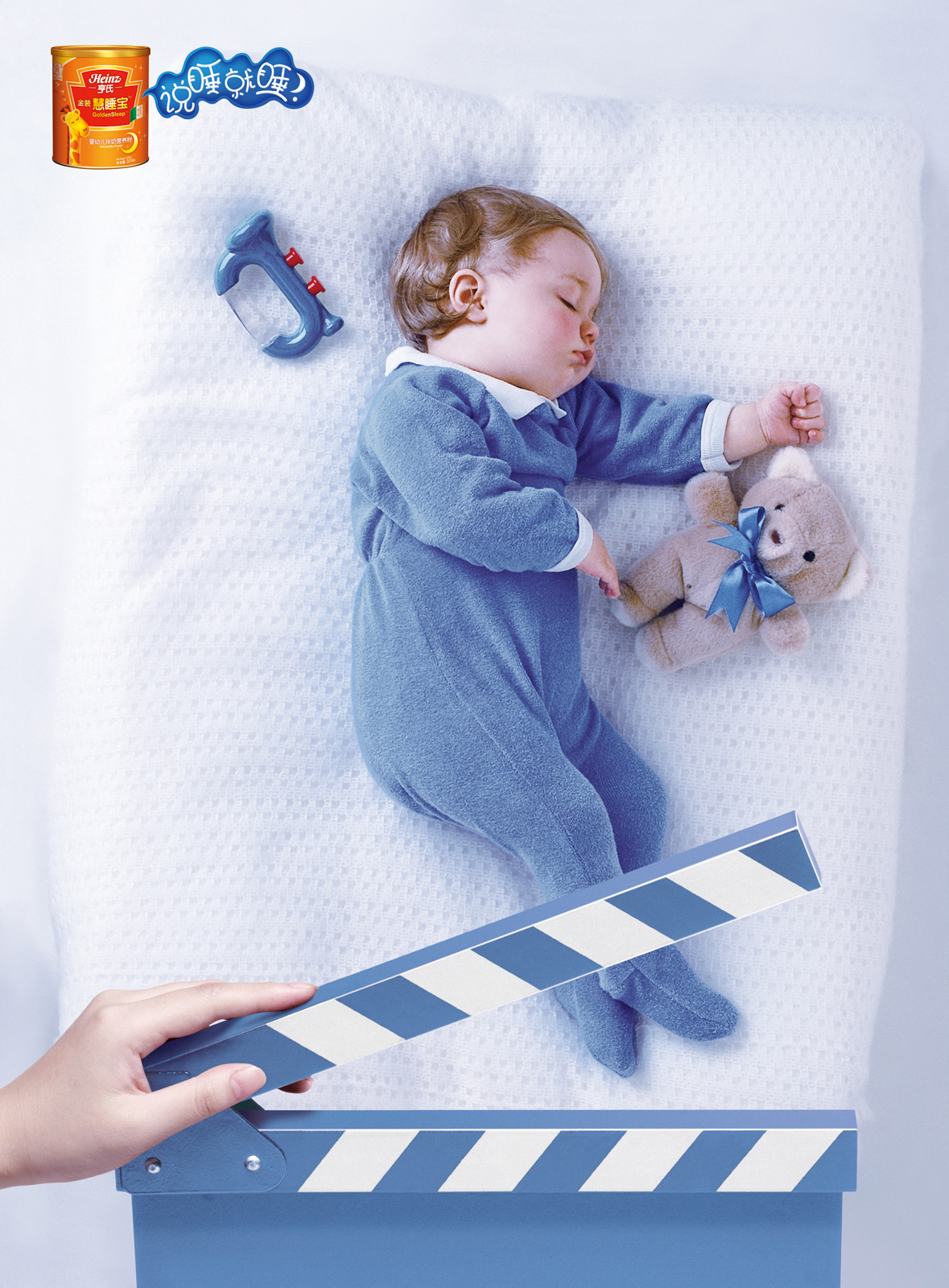 Make your children fall asleep easily as you wish at anytime.