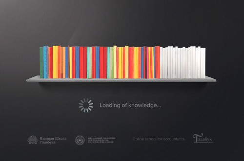 Online school of Glavbukh Magazine: Loading of knowledge