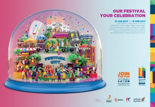 Bahrain Shopping Festival: Experience, Celebration, Wishlist