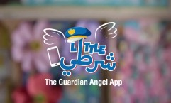 OiLibya: The Guardian Angel App