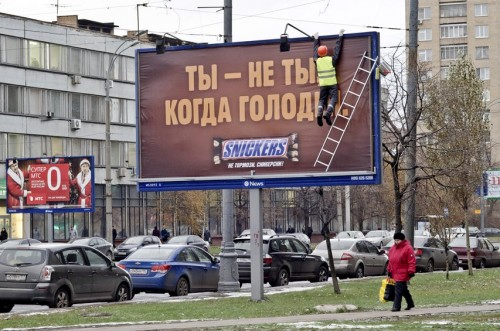 snickers-ladder-original-justcreativeads