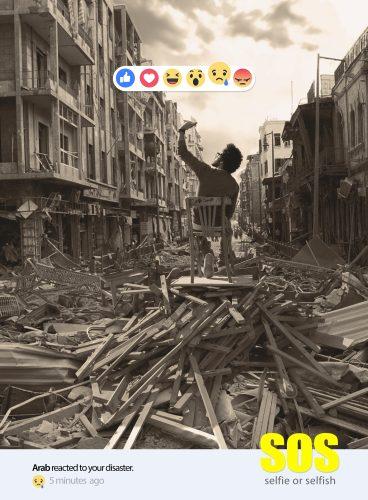 Arab Reaction to their Brothers in Syria Selfie or Selfish